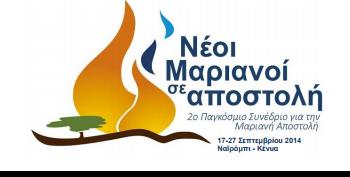 2opagk_logo
