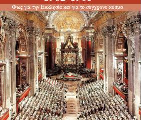 b_synodos